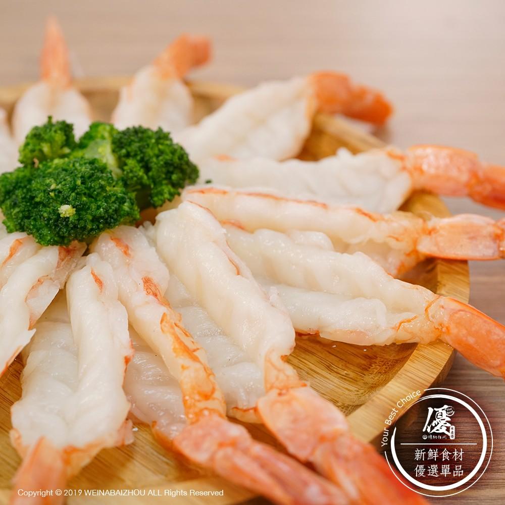 【優選單品】日本生食級紅蝦(270g/份)【水產優】