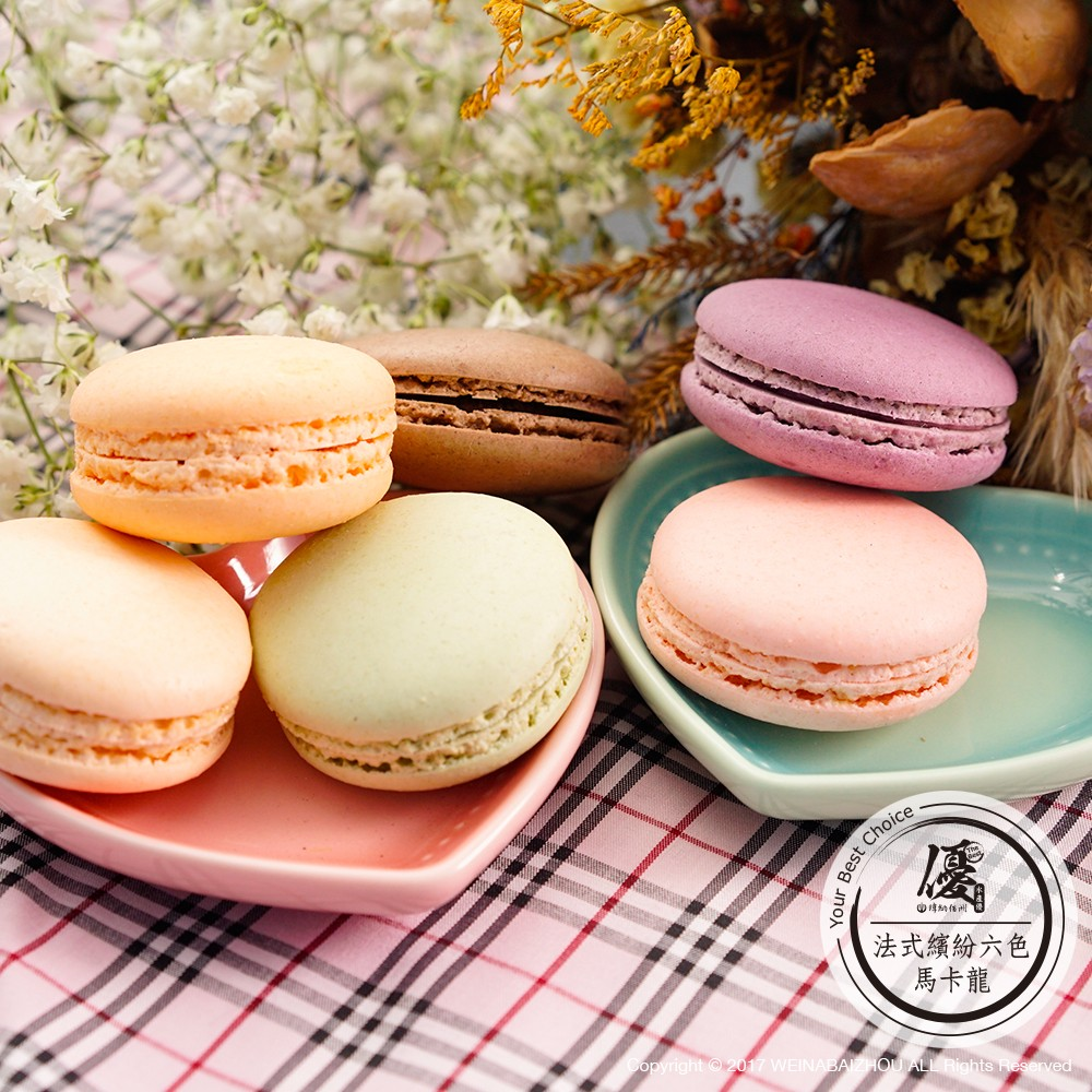 法式繽紛六色馬卡龍 草莓/泰式奶茶/荔枝/藍莓/巧克力/開心果 (24入)【水產優】