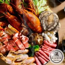 【網紅第一水產品牌】鮑魚蝦蟹豪華圍爐6人套組【水產優】(可選購日本進口火鍋料)
